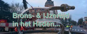 Brons- & IJzertijd in het Heden